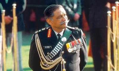 latest-news-eiminate-perpetrators-raise-fidayeen-against-pakistan-army-ex-chief