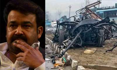 latest-news-mohanlal-on-pulwama-terrorist-attack