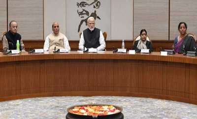 latest-news-modi-govt-calls-all-party-meet-after-pulwama-attack