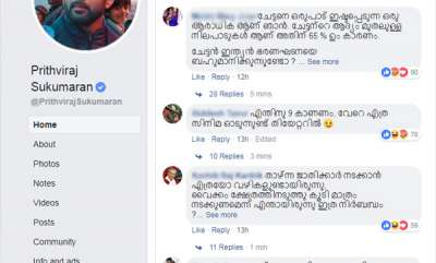 latest-news-cyber-attack-prithwirajs-comment-on-sabarimala-woman-entry