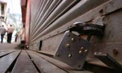 latest-news-harthal-ksrtc-bus-attacked-in-kozhikodu
