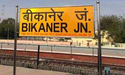 india-pulwama-fallout-pakistanis-in-bikaner-asked-to-leave-within-48-hours