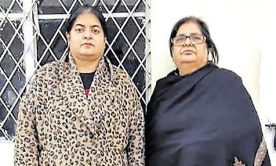 latest-news-mother-daughter-cheat-five-persons-dupe-25-crore