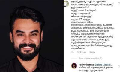 latest-news-tovino-thomas-instagram-post