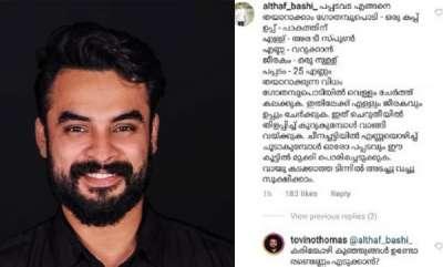 latest-news-tovino-thomas-instagram-post
