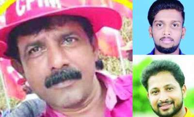 kerala-kasargode-twin-murder-peethambaran-confesses-crime