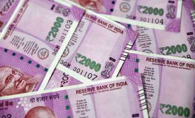 latest-news-people-loot-over-rs-20-lakh-robbed-by-armed-men