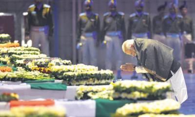 latest-news-terror-attack-plan-for-death-anniversary-of-afzalguru