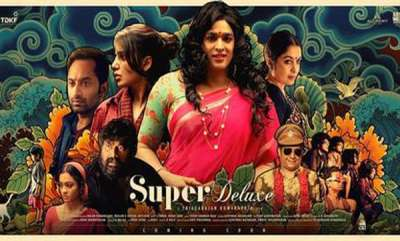 entertainment-super-deluxe-trailer-hits-more-than-25-million-within-24-hours