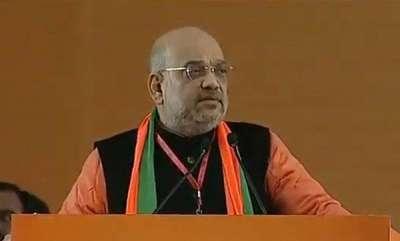 latest-news-amith-shaa-against-kerala-bjp-leaders