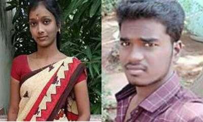 latest-news-stalker-who-murdered-23-year-old-teacher-in-tn-allegedly-kills-himself