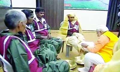 latest-news-pradhan-manthri-kisan-samman