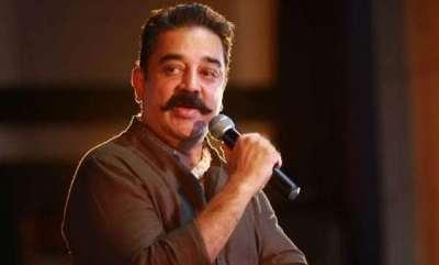 entertainment-my-party-is-not-bjps-b-team-says-kamal-haasan
