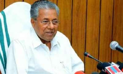 latest-news-chief-minister-pinarai-vijayan-against-handing-over-trivandrum-airport-to-adani-group