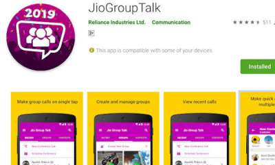 tech-news-reliance-jio-group-talk-app-launched-on-android-for-conference-calling