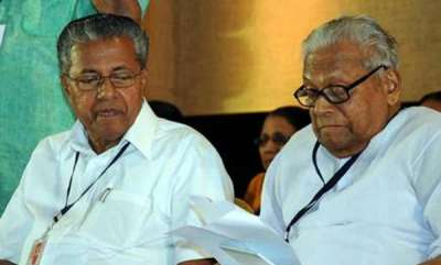 latest-news-pinarayi-take-action-against-v-s-achuthananthns-decision