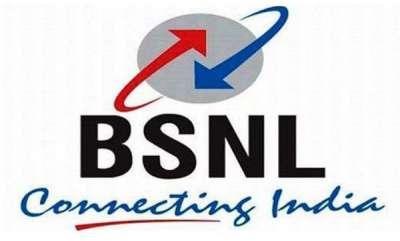 tech-news-bsnl-broadband-offer