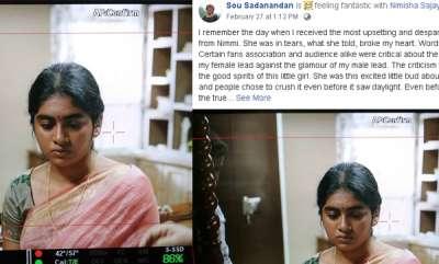 latest-news-best-actress-nimisha-sajayans-life