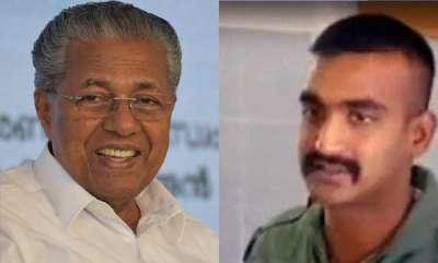 latest-news-cm-pinarai-vijayan-praises-wing-commander-abhinandan-vardhaman