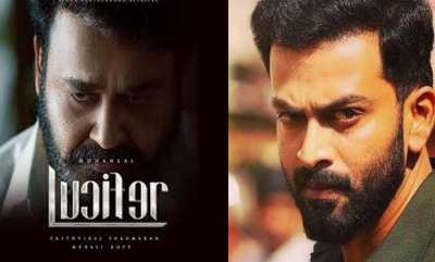 entertainment-prithviraj-ask-people-to-stop-spreading-lucifer-rumors