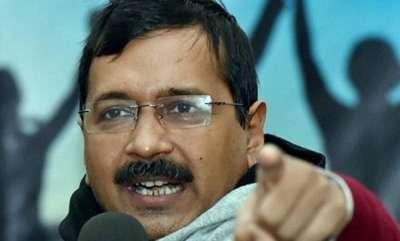 latest-news-congress-has-secret-understanding-with-bjp-alleges-kejriwal