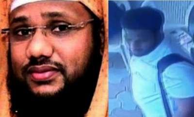 latest-news-imam-arreste-for-assault-case