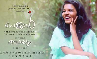 entertainment-sreya-jayadeeps-song-about-womans-childhood-impresses-music-lovers