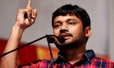 latest-news-kanhaiya-kumar-not-in-first-list-of-cpi-candidates