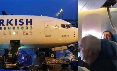 latest-news-passengers-injured-turkish-airlines-plane-makes-emergency-landing