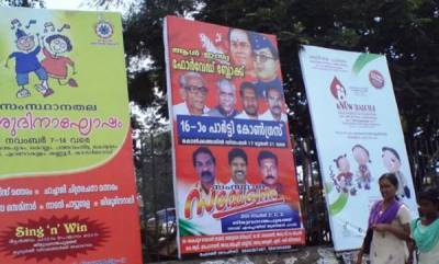 kerala-hc-bans-flex-boards-for-campaigns-in-state