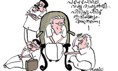 latest-news-congress-politics