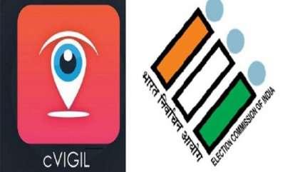 tech-news-cvigil-app-unveiled-by-election-commission