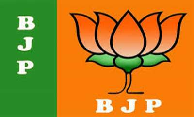latest-news-rift-in-bjp
