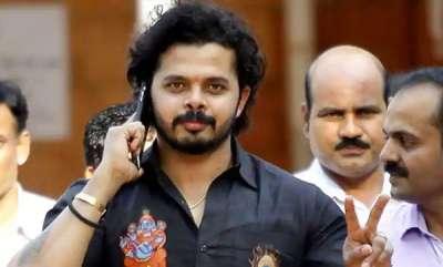 kerala-sc-revokes-life-ban-on-sreesanth-asks-bcci-to-take-fresh-decision