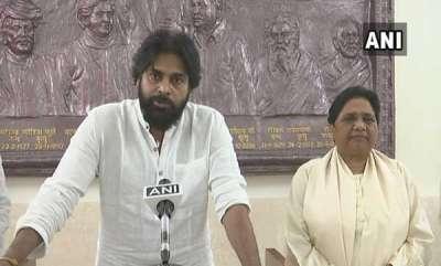 latest-news-jana-sena-chief-pawan-kalyan-after-alliance-with-bsp