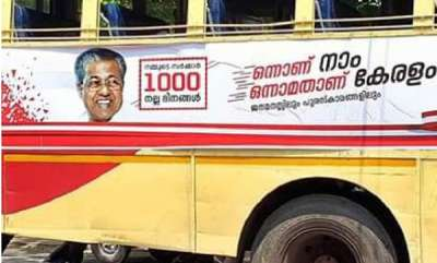 latest-news-election-commisiions-order-to-remove-advertisements-in-ksrtc-bus
