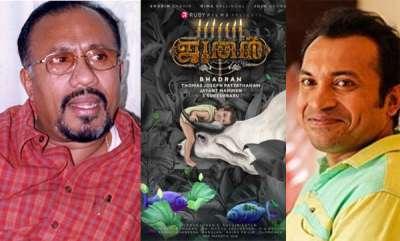 latest-news-juthan-new-film-from-director-bhadran
