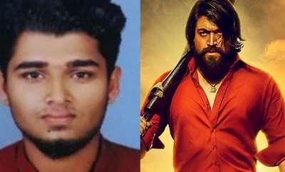 latest-news-kgf-movie-heavy-influenced-on-trivandrum-anandu-murder-case-accused