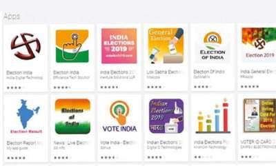 latest-news-smart-phone-app-for-loksabha-election