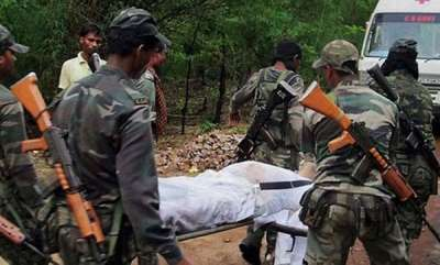 latest-news-crpf-jawan-martyred-in-maoist-attack