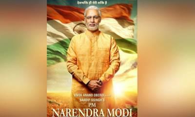 entertainment-pm-narendra-modi-to-now-release-on-april-5