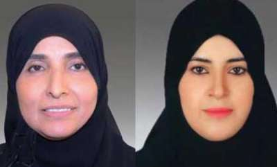 latest-news-women-judges-appointed-in-uae-court