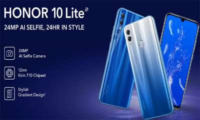 mobile-honor-10-lite-32gb-storage-model-launched-in-india