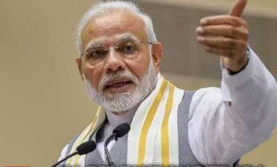 latest-news-indians-wont-forgive-pm-after-congress-sam-pitroda-questions-balakot