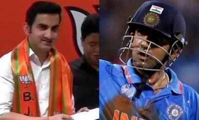 latest-news-ex-cricketer-gautam-gambhir-joins-bjp