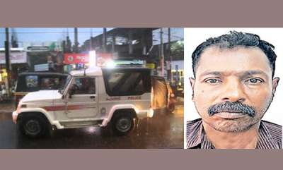 latest-news-man-arrested-for-calling-ci