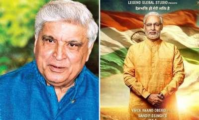latest-news-no-songs-written-for-pm-narendra-modi-says-javed-akthar