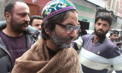 india-yasin-malik-led-jklf-banned-by-centre