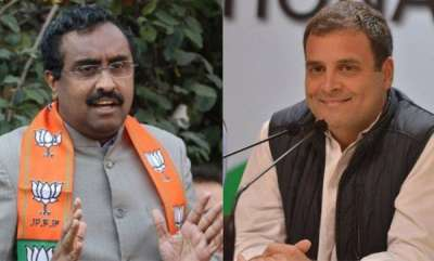 latest-news-bjp-ridicules-congress-offer-giving-72000-rupees-per-year