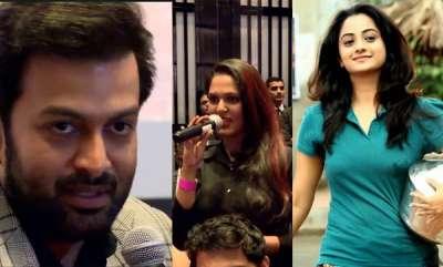 latest-news-prithviraj-about-namitha-pramod